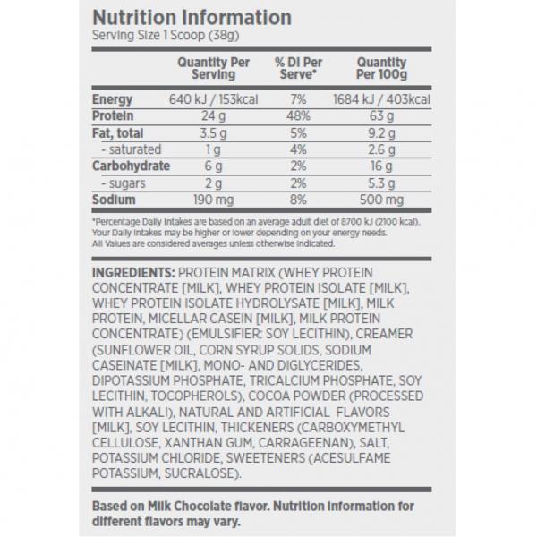 אבקת חלבון פרימיום של BSN - 24 ג' חלבון למנה