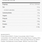חטיף חלבון איכותי 20 גרם
