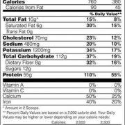 גיינר איכותי של אופטימום 55 גרם חלבון + 763 קלוריות למנת הגשה