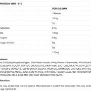 חטיפי חלבון סניקרס