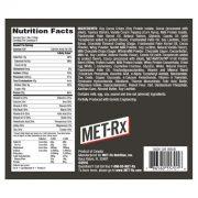 חטיפי חלבון פריכים וטעימים בטירוף! כל חטיף חלבון מכיל יותר מ26 ויטמינים חיוניים