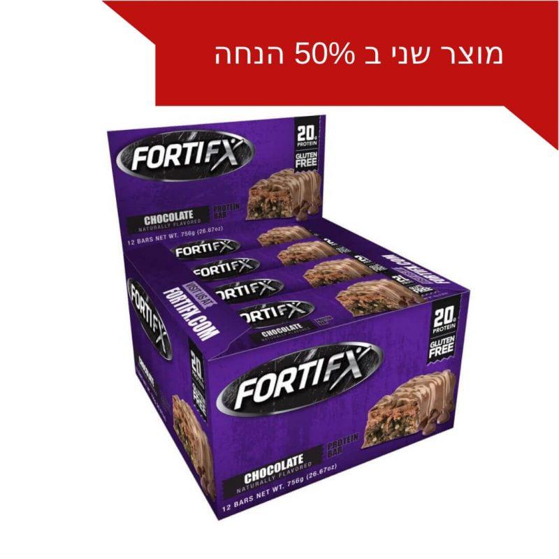 fortfix