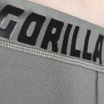 ggg-001_0000_smart-shorts-gray-detail (3).png