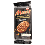 Mars_Soft_Baked_Double_Chocolate__Caramel_Cookies_162_Grams (1)